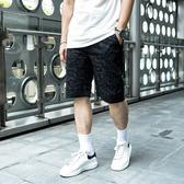 防水印花拉鍊 休閒短褲【DXJ-581】(ROVOLETA)