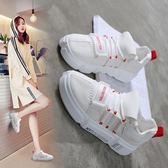 年終大促新款百搭韓版厚底內增高女鞋網面板鞋女 熊貓本