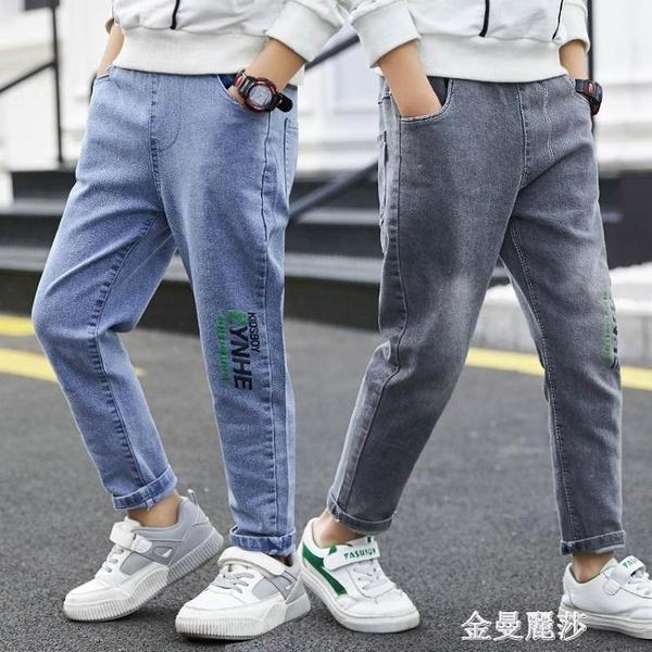 童裝男童春款牛仔褲新款春裝洋氣兒童中大童韓版長褲子帥氣潮 雙十二全館免運