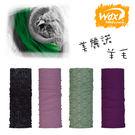 【2016年新款】Wind x-treme 美麗諾保暖多功能頭巾 (印花款) / 城市綠洲 (保暖佳、羊毛、西班牙)