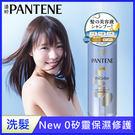 日本新潘婷無矽靈賦活淨化洗髮露500ml...