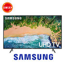 (殺)三星 75NU7100 75吋液晶電視 4K UHD 平面 公司貨 送北區壁裝 登錄送三星音響  UA75NU7100WXZW