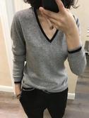 現貨出貨特價女氣質V領灰底配優雅黑邊薄針織毛衣-F灰色