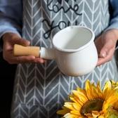 琺瑯搪瓷日式漏嘴單柄迷你奶鍋寶寶輔食鍋湯碗黃油鍋咖啡奶杯【八折搶購】