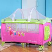 嬰兒床蚊帳夏季兒童床游戲床搖籃床寶寶床BB床配套拱形式 韓語空間 igo