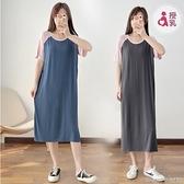 孕婦裝 MIMI別走【P12283】清新涼感 莫代尔撞色哺乳衣 哺乳洋裝 長裙