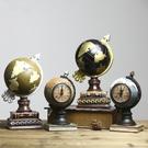 地球儀裝飾品小書房擺件客廳擺設