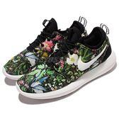 【五折特賣】Nike 休閒慢跑鞋 Wmns Roshe Two Print Spring Garden 花花 花卉 白勾 女鞋 【PUMP306】 844933-004