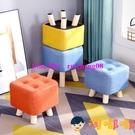 小凳子家用實木矮凳可愛椅子客廳板凳換鞋凳...