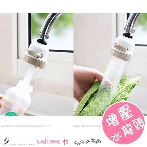 廚房防濺增壓水龍頭節水器