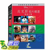 [COSCO代購] W122318 DVD - 皮克斯短片精選 1-3 套裝 (3碟)