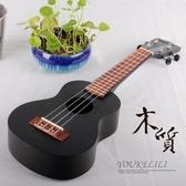 兒童吉他初學者入門可彈奏26寸樂器木質小吉他玩具 QQ29566『東京衣社』