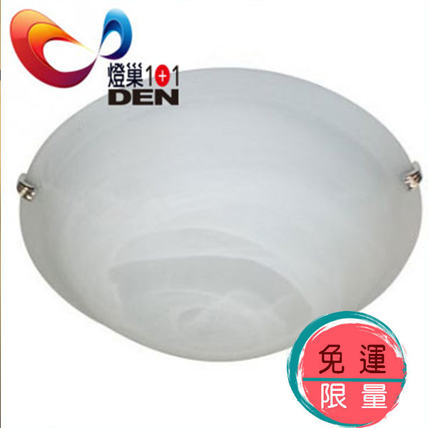免運【燈巢1+1】  燈具。燈飾。Led居家照明。桌立燈。工廠直營批發   雲彩玻璃吸頂3燈 042658