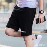 短褲 五分褲跑步運動短褲男青年天薄款休閒寬鬆 大碼大褲衩子flb369【棉花糖伊人】