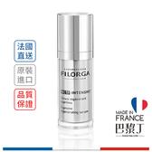 Filorga 菲洛嘉 新肌賦活精華液 30ml【巴黎丁】