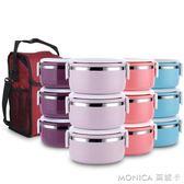 成人不銹鋼保溫飯盒3層多層保溫桶便攜學生便當盒2分格餐盒 莫妮卡小屋