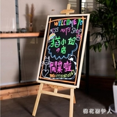 展示牌實木支架式小黑板掛式廣告板手寫廣告牌支架式辦公黑板展示黑板 PA10194『棉花糖伊人』