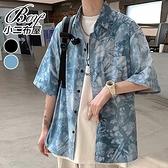 男短襯衫 扎染渲染印花襯衫大尺碼短袖上衣【NLJDYN-1240】