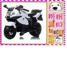 *粉粉寶貝玩具*2016最新款~超酷炫的超跑重機~電動兒童摩托車