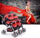 雙胞胎嬰兒手推車寶寶雙人推車YG-119...