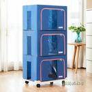 三件套收納箱塑料特大號清倉布藝可折疊牛津紡裝衣服的箱子整理箱MBS「時尚彩紅屋」