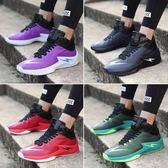籃球鞋男新款低筒學生透氣運動鞋男減震耐磨球鞋閃電戰靴 萬客居