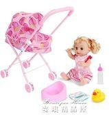 兒童玩具女孩過家家帶娃娃小推車套裝女童仿真嬰兒寶寶手推車禮物igo  麥琪精品屋
