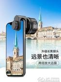 單反華為vivo拍照攝影後外置高清長焦微距魚眼三合一神器iphone11 【快速出貨】