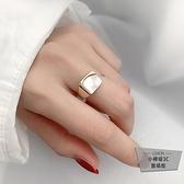 貝母貝殼金色開口個性女戒指指環【小檸檬3C】