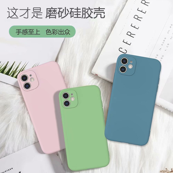 三星 s20+ s20 ultra s20 s10 s10+ s10e 莫蘭迪軟殼 手機殼 全包邊 素面 保護殼