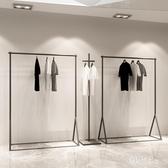 簡約衣服架子服裝店展示架落地式女裝店復古服裝架側掛架簡易貨架 PA3850『科炫3C』