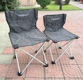 戶外便攜休閒椅子鋁合金折疊椅子