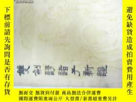 二手書博民逛書店雙劍誃諸子新證罕見看描述Y12421 於省吾 中華書局 出版19