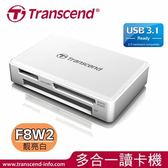 Transcend 創見 USB 3.1  SD多合一讀卡機 ( 白色 )