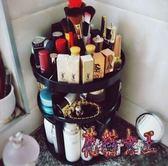 旋轉化妝品收納盒 透明桌面護膚品梳妝臺美妝置物架 BF7592【花貓女王】