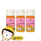 【蜜蜂故事館】美斯樂原野花蜜700gx3瓶