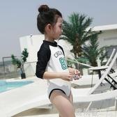 兒童泳衣 女孩連體長袖防曬女童可愛游泳衣韓國小孩洋氣小寶寶泳裝『鹿角巷』