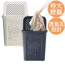 【生活大買家】KGB808 (特大)藤藝洗衣籃 洗衣籃 透氣孔 儲物籃 垃圾桶