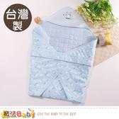 嬰兒包巾 台灣製嬰兒厚鋪棉包巾 魔法baby