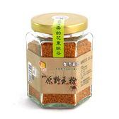 蜂之饗宴-原野花粉160g【關山鎮農會】