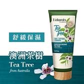 Naturals 茶樹潤膚露200ml