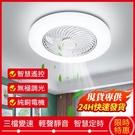 中山路現貨 110V風扇燈吸頂風扇吊燈扇...