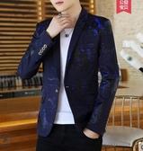 西裝外套男士西裝修身韓版休閒西服外套秋冬季青年帥氣潮流個性小西裝春季新品