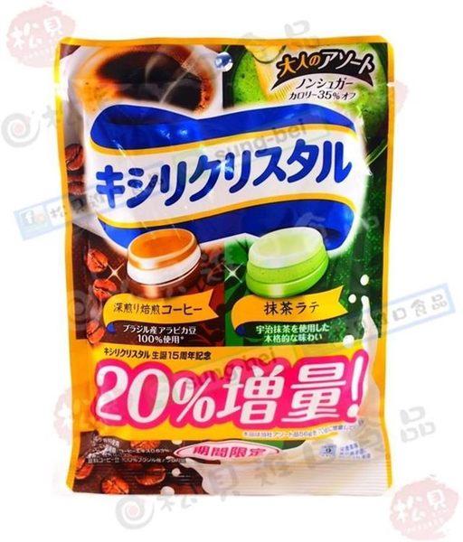 《松貝》三星低卡雙色咖啡抹茶糖74g【4547894702710】ca58