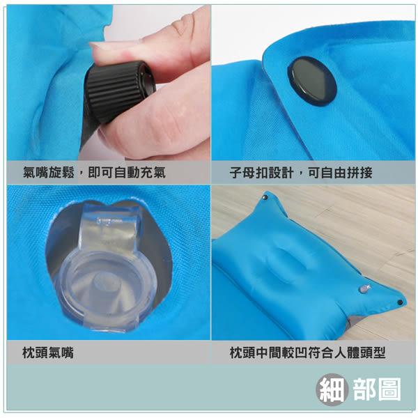 【APC】可拼接自動充氣睡墊-帶自充式頭枕-厚2.5cm-藍色 LC639B