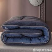 床墊軟墊冬季加厚保暖學生宿舍單人海綿墊被床褥子榻榻米租房專用  (橙子精品)