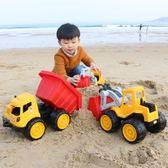 寶寶沙灘玩具超大號工程車挖掘機挖土機翻斗卡車男孩兒童玩具套裝·享家生活館