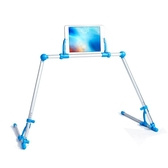 懶人支架 酷頓床頭手機支架看電視平板電腦通用ipad床上支架可折疊戶外