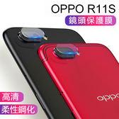 奈米鏡頭貼OPPO R11S R11 PLUS 鏡頭攝像頭保護膜圈高清超薄隱形鏡頭膜軟性鋼