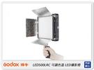 GODOX 神牛 LED500LRC 可...